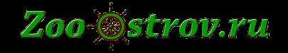 logo_zoo_PNG