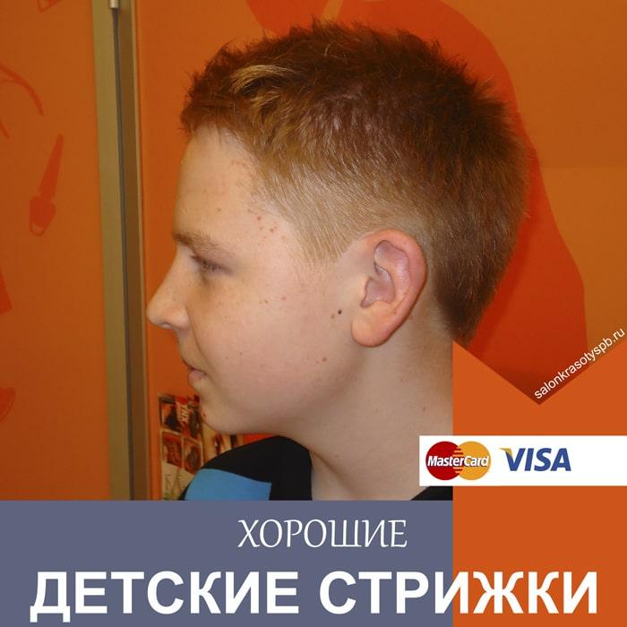 Детские стрижки в парикмахерской в Приморском районе СПб