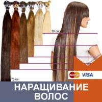 Наращивание волос в Приморском районе СПб